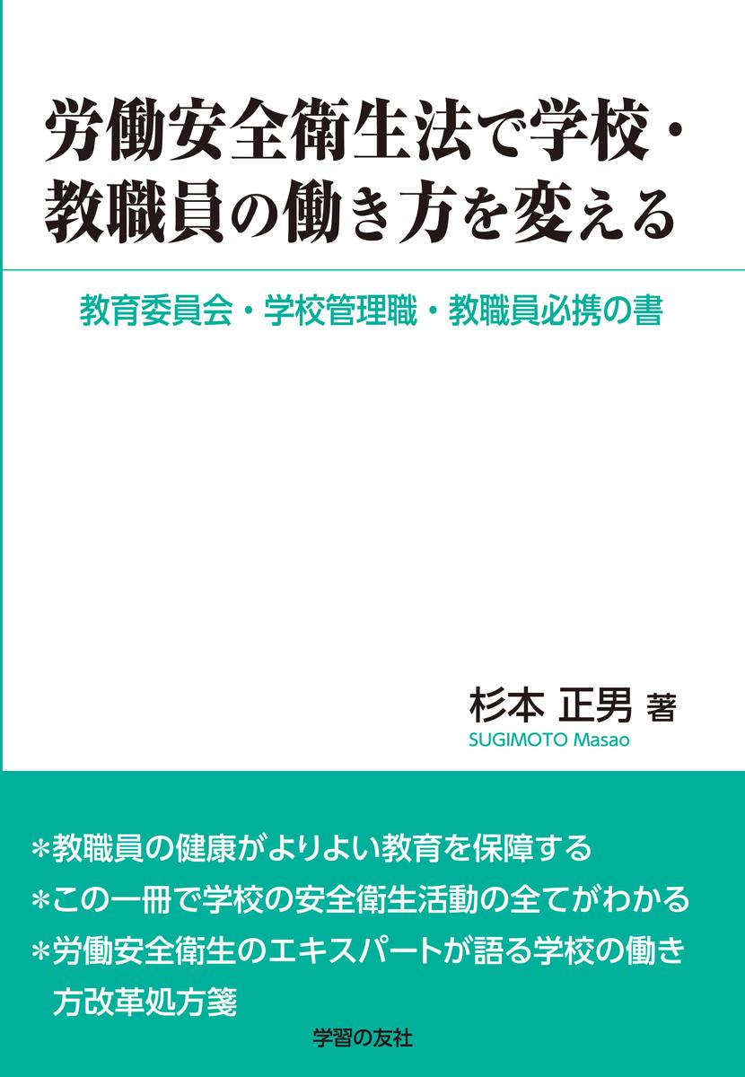 f:id:gakusyu_1:20210603150409j:plain