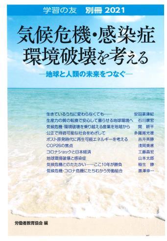 f:id:gakusyu_1:20210708141224j:plain
