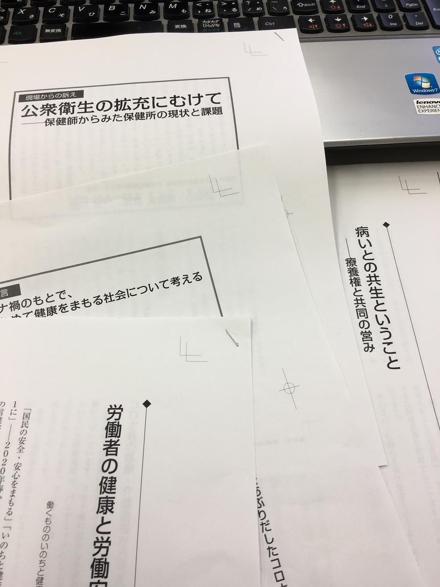 f:id:gakusyu_1:20210804151856j:plain