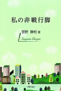 f:id:gakusyu_1:20211005154555j:plain