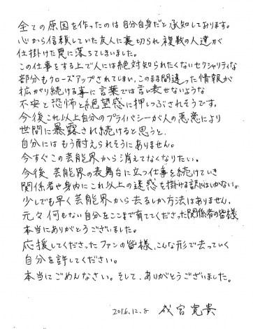 f:id:gakutai:20161209215815j:plain