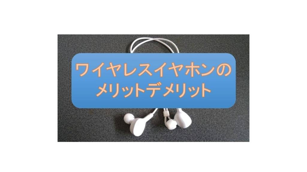 f:id:gakutai:20170606180723j:plain