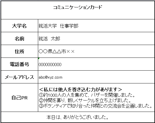 f:id:gakutai:20180219182806p:plain