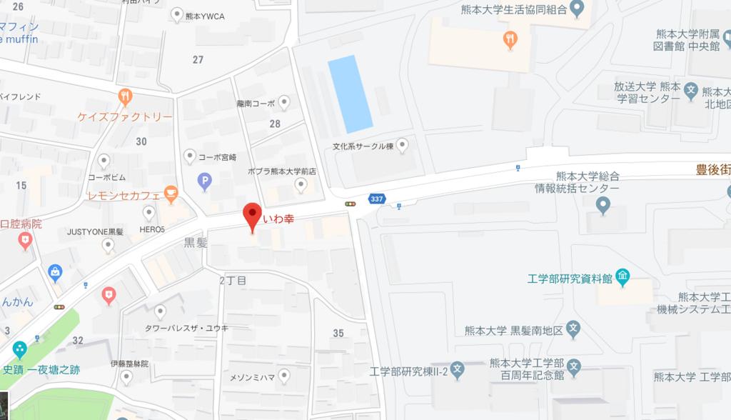 f:id:gakutai:20180225183450p:plain