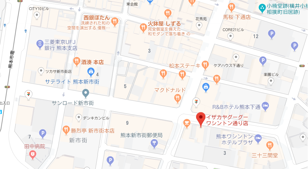 f:id:gakutai:20180226205148p:plain