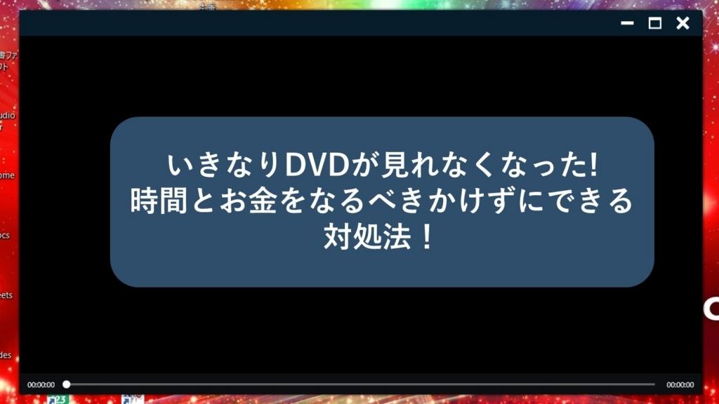 f:id:gakutai:20180402203116j:plain