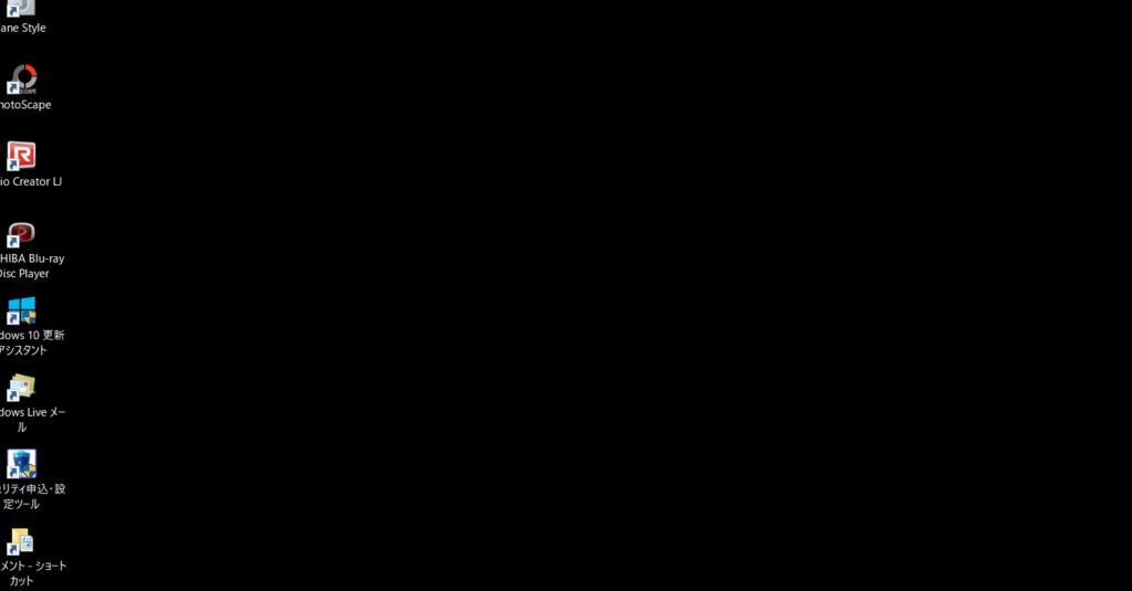 f:id:gakutai:20180402222634p:plain