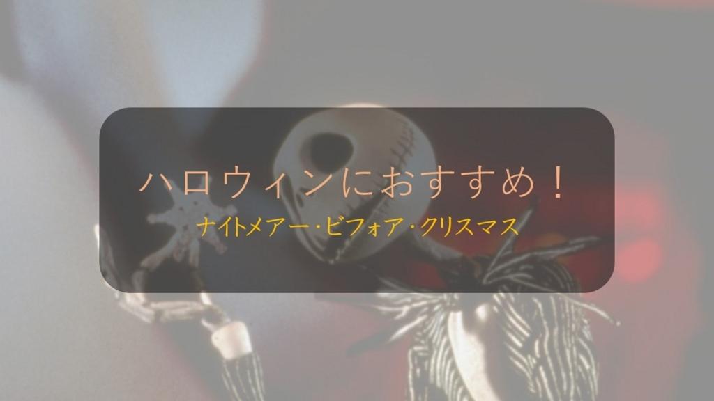 f:id:gakutai:20180406001610j:plain
