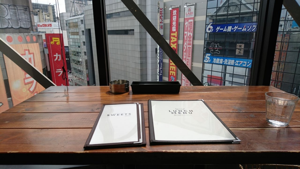 f:id:gakuto428:20161031212925j:plain