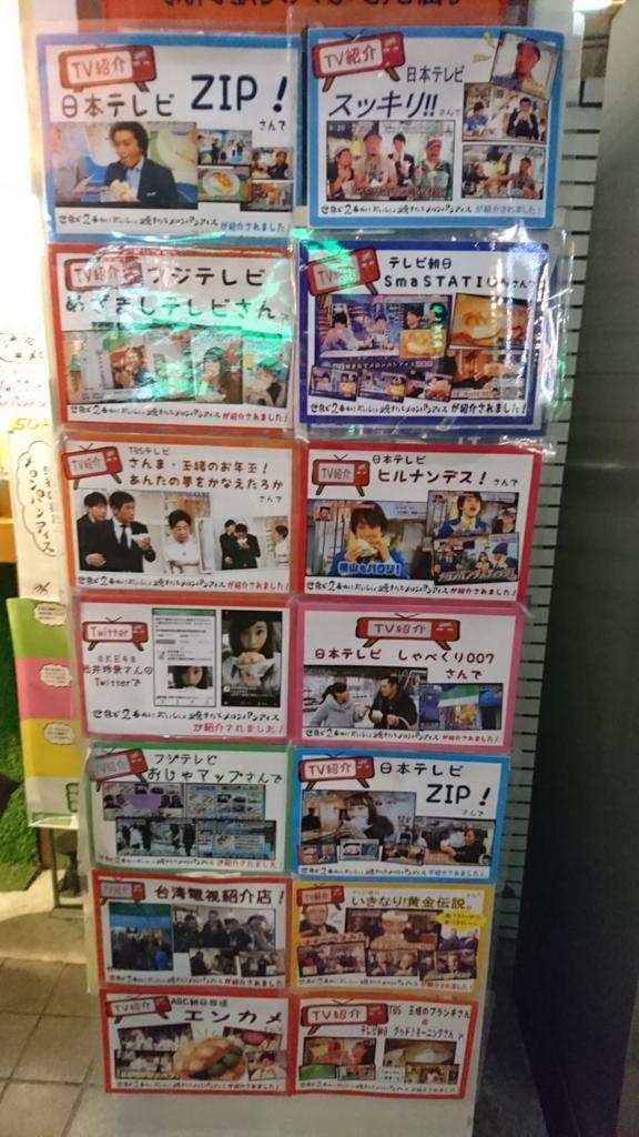 f:id:gakuto428:20161101090526j:plain