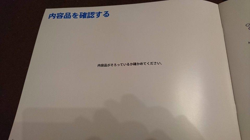 f:id:gakuto428:20161101155540j:plain