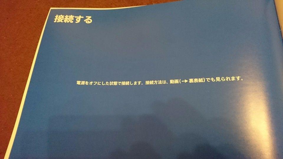f:id:gakuto428:20161101155614j:plain