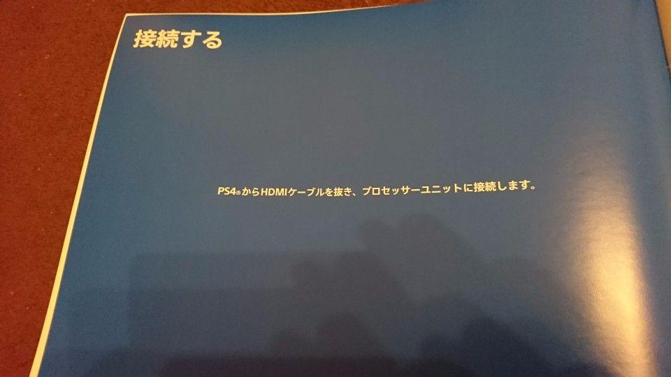 f:id:gakuto428:20161101155703j:plain