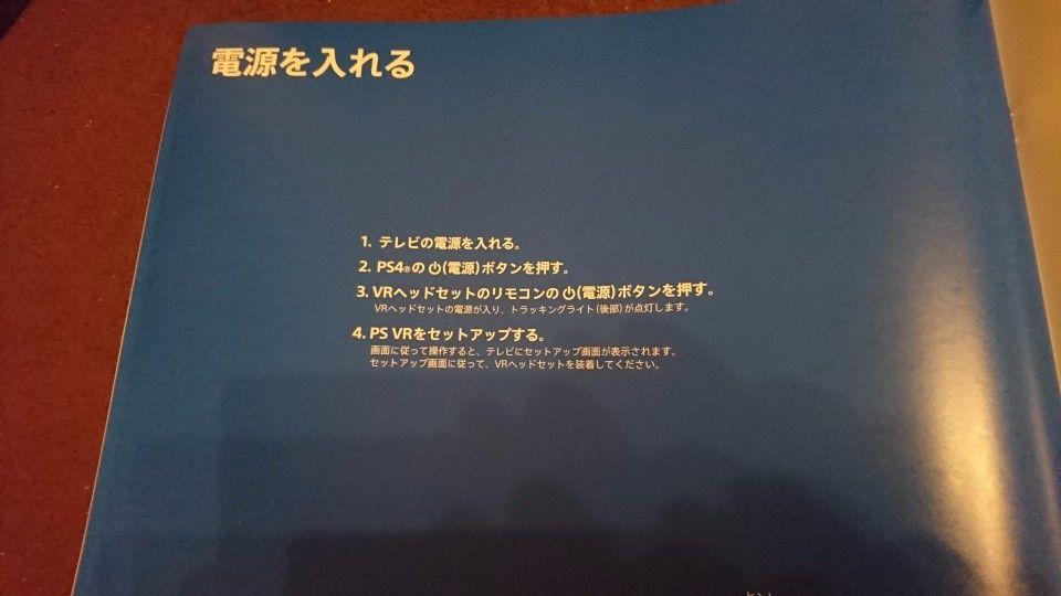 f:id:gakuto428:20161101155946j:plain