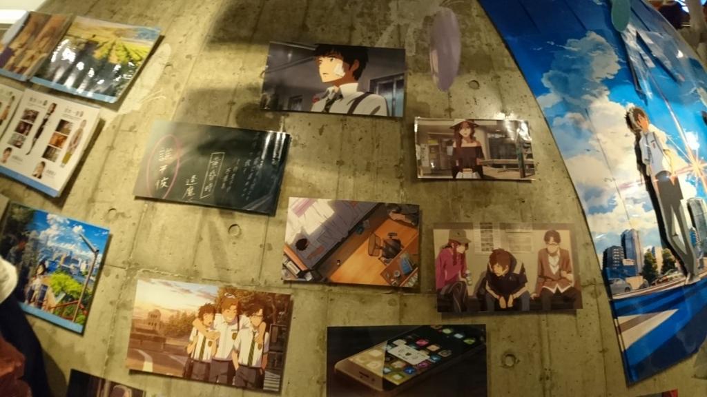 f:id:gakuto428:20161101212830j:plain