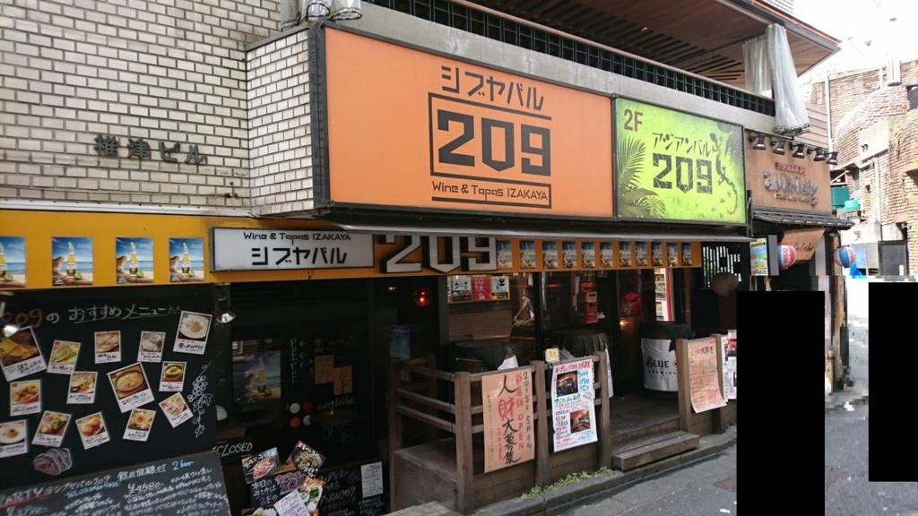 f:id:gakuto428:20161106094934j:plain