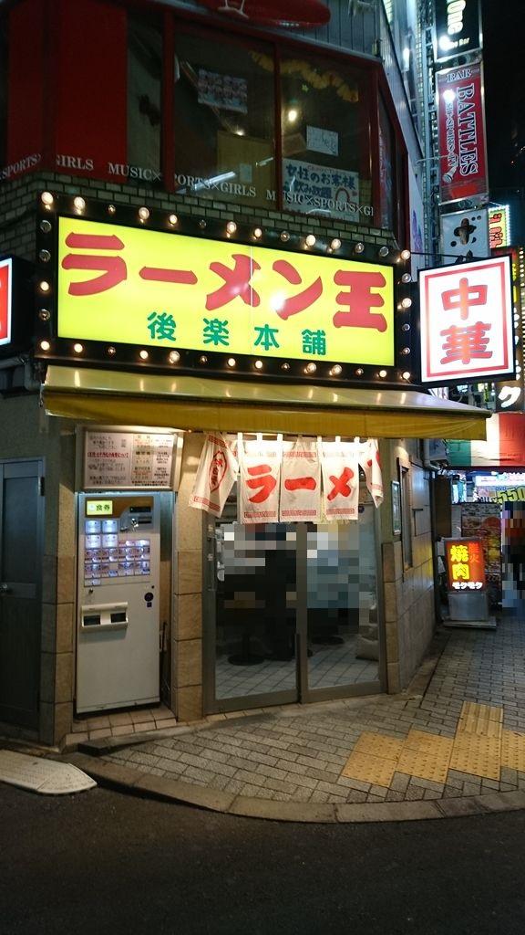 f:id:gakuto428:20161106101618j:plain