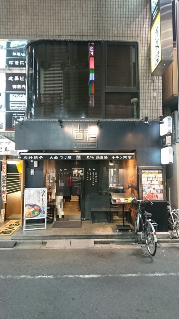 f:id:gakuto428:20161106102710j:plain