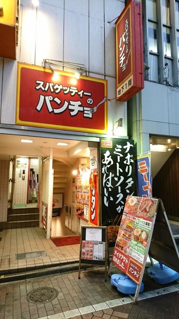 f:id:gakuto428:20161106112813j:plain