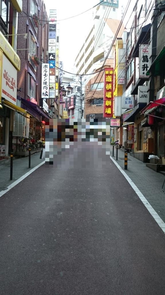 f:id:gakuto428:20161106121717j:plain
