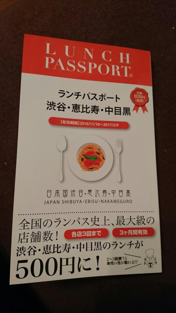 f:id:gakuto428:20161110214214j:plain