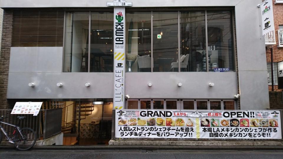 f:id:gakuto428:20161111132650j:plain