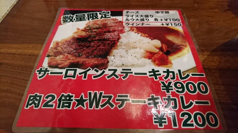 f:id:gakuto428:20161112134923j:plain