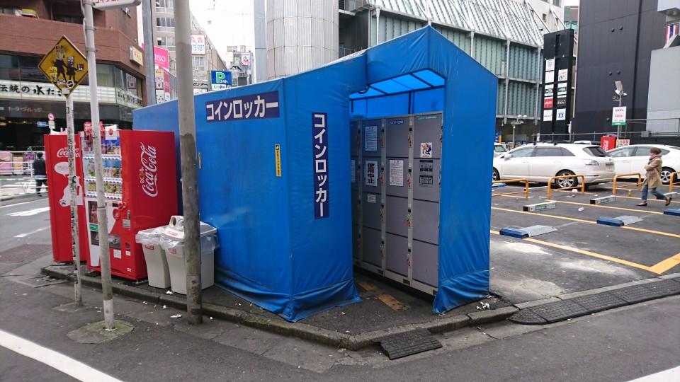 f:id:gakuto428:20161114124200j:plain