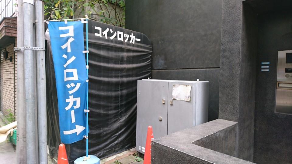 f:id:gakuto428:20161114124739j:plain