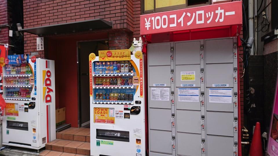f:id:gakuto428:20161114124751j:plain
