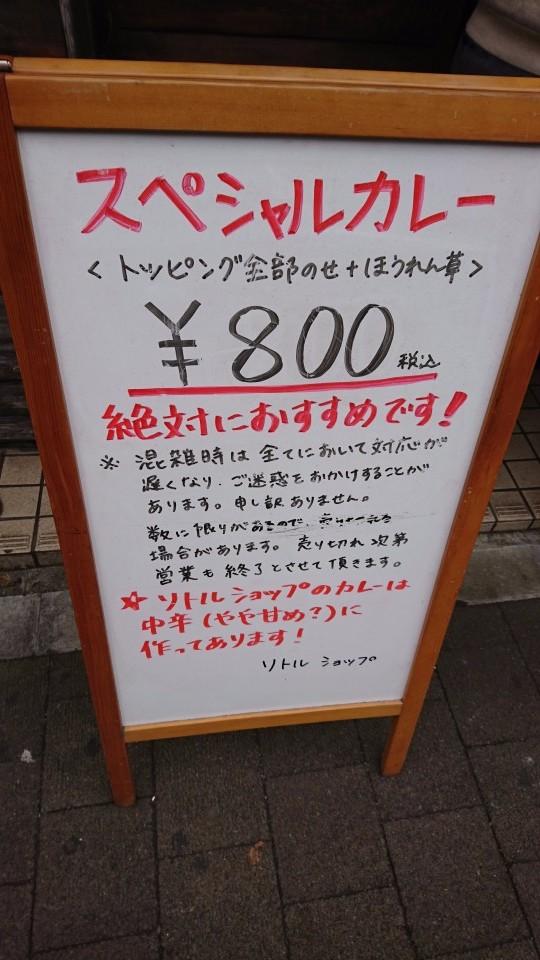 f:id:gakuto428:20161114142602j:plain