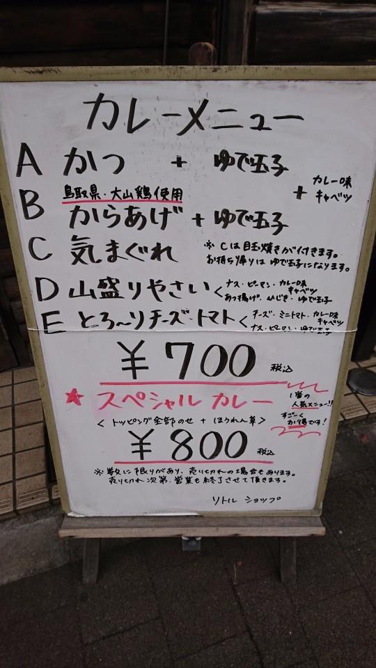 f:id:gakuto428:20161114142604j:plain