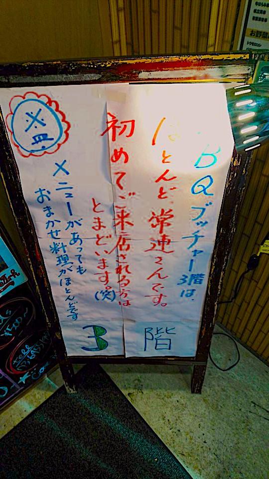 f:id:gakuto428:20161115143835j:plain