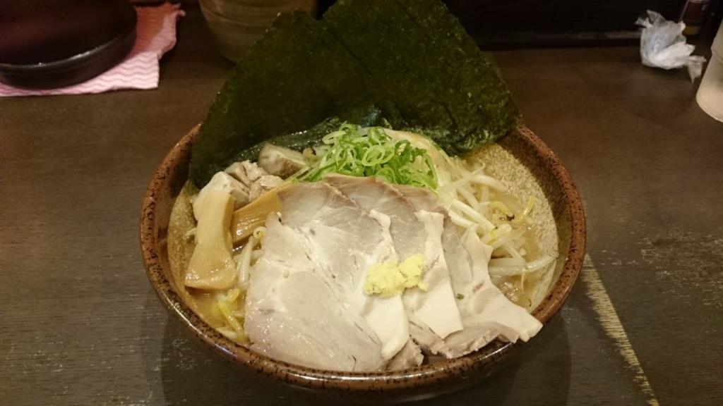f:id:gakuto428:20161116174946j:plain