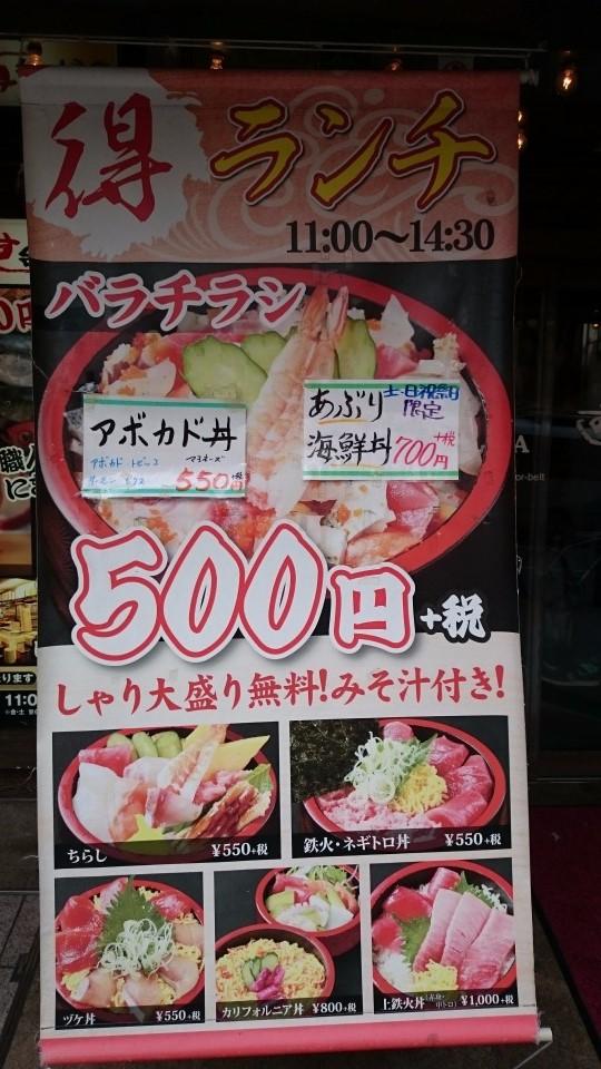 f:id:gakuto428:20161122222241j:plain