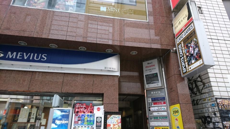 f:id:gakuto428:20161124125627j:plain