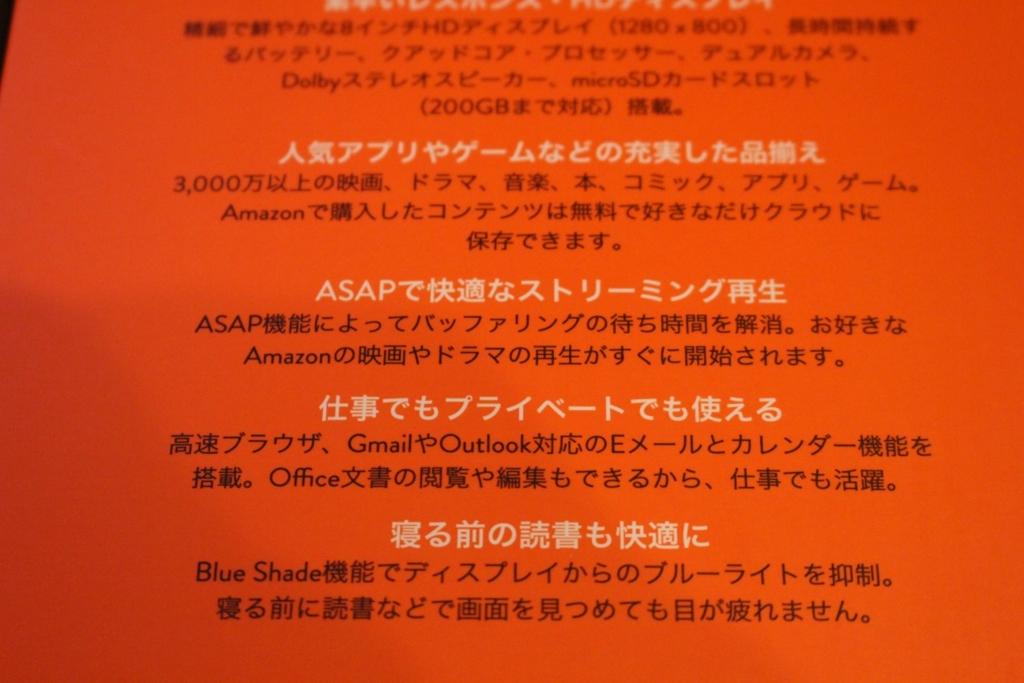 f:id:gakuto428:20161203165819j:plain