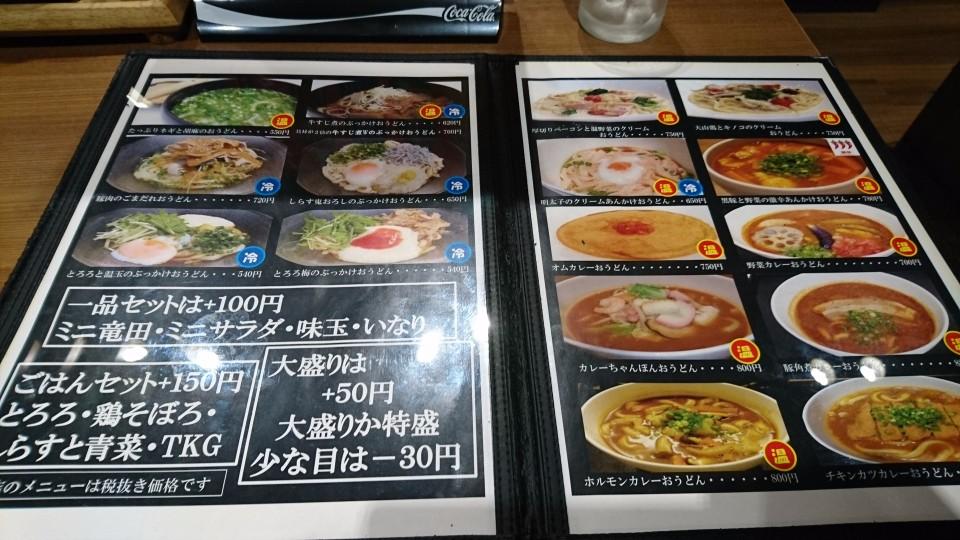 f:id:gakuto428:20161205215349j:plain