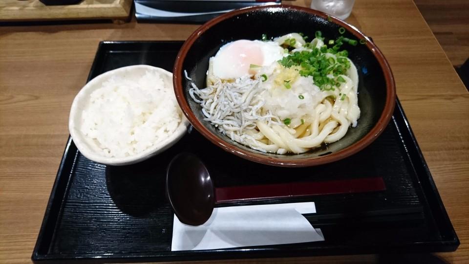 f:id:gakuto428:20161205215351j:plain