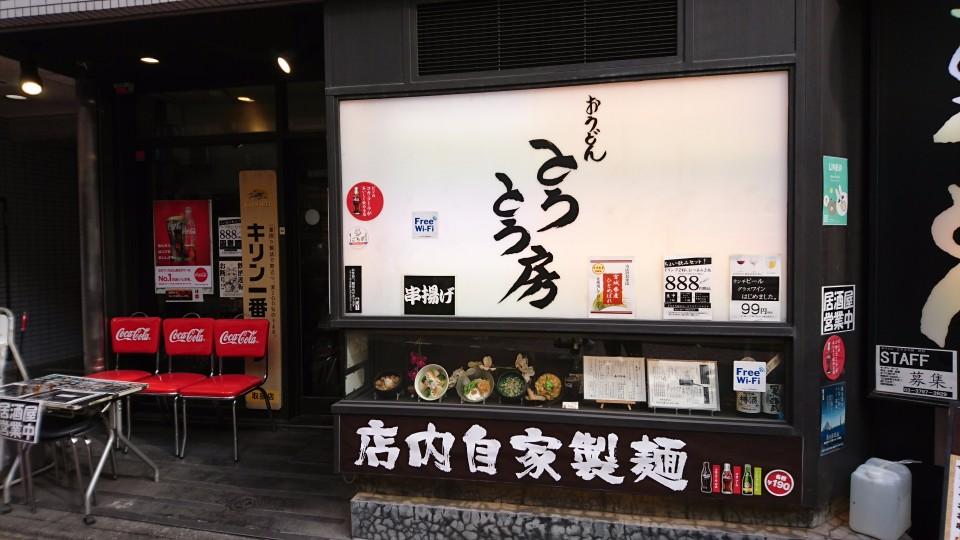 f:id:gakuto428:20161205215411j:plain
