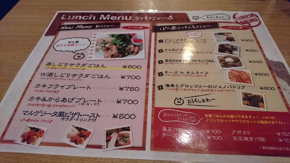 f:id:gakuto428:20161206155427j:plain