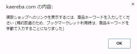 f:id:gakuto428:20161206181249j:plain