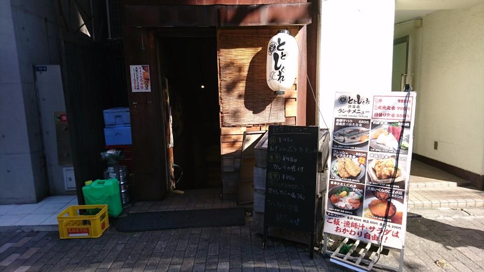 f:id:gakuto428:20161208125758j:plain