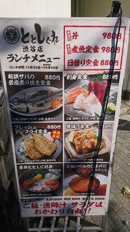 f:id:gakuto428:20161208125803j:plain