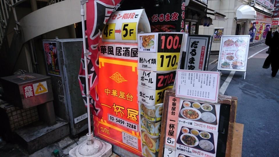 f:id:gakuto428:20161209121737j:plain
