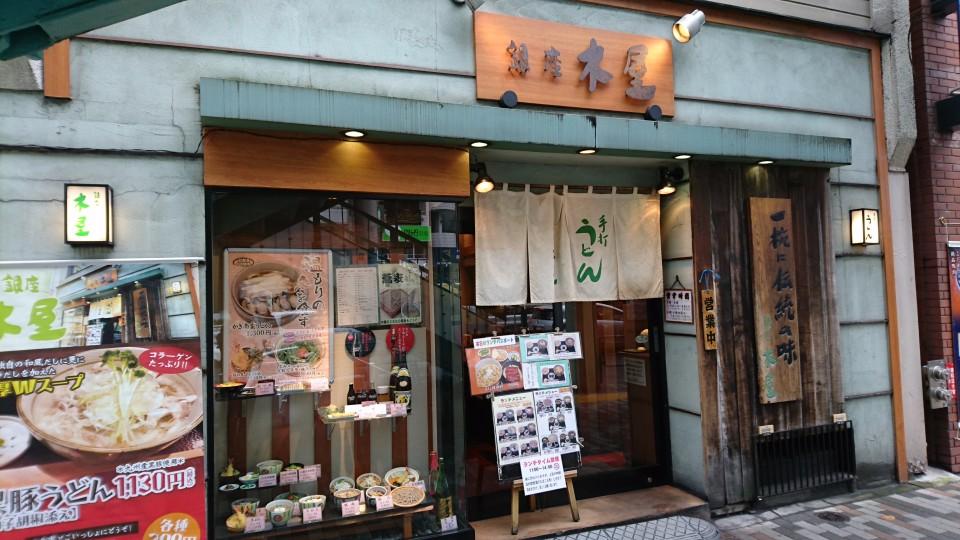 f:id:gakuto428:20161214125142j:plain