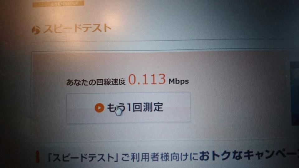 f:id:gakuto428:20161221161806j:plain
