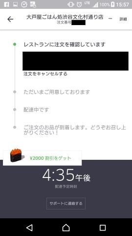f:id:gakuto428:20161222174854j:plain
