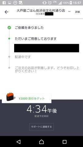 f:id:gakuto428:20161222174855j:plain
