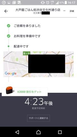 f:id:gakuto428:20161222174856j:plain